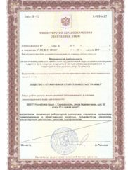 license17-003