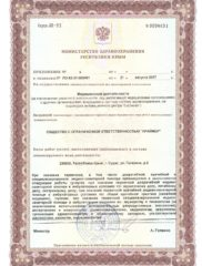 license17-007