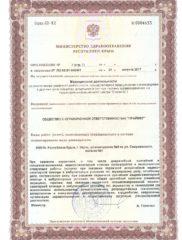 license17-009-182x240