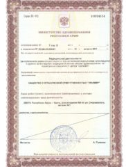 license17-010-182x240